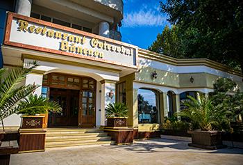 Voievodal Restaurant